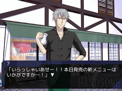 学園ハンサム Restaurant screenshot 9