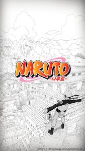 나루토 공식 디지털 코믹 (1권~최신권) screenshot 6
