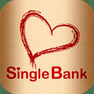 單身銀行 - 實名制+未婚身份認證