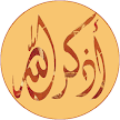 Remember Allah -Auto reminders APK