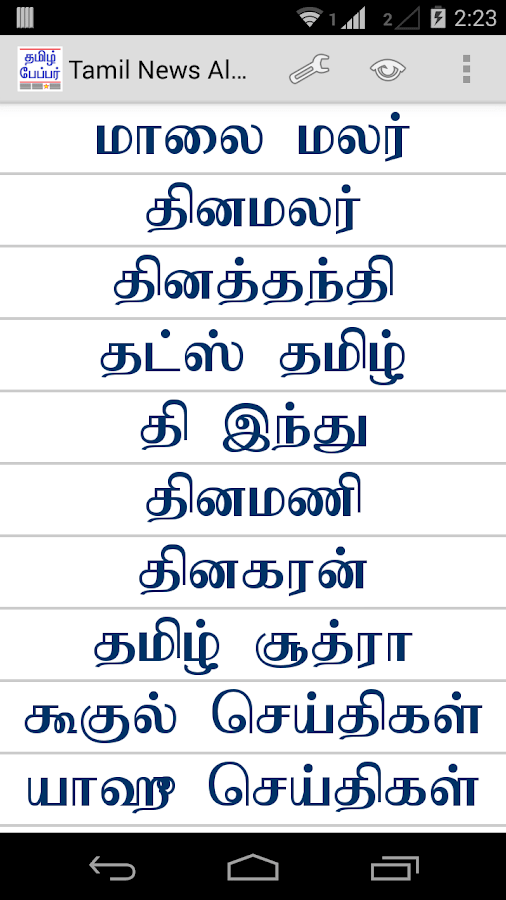 Tamil News Alerts  Live TV  Android Apps on Google Play