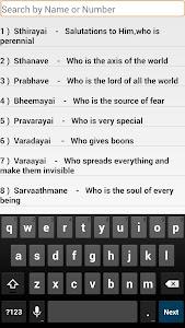 Shiva Sahasranamam screenshot 2