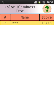 Color Blindness Test screenshot 4