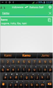 Kamus Bali screenshot 4