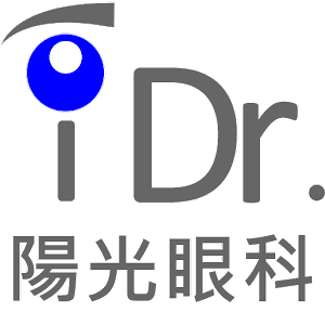 陽光眼科診所 叫號 (台北市萬華區貴陽街二段81號)