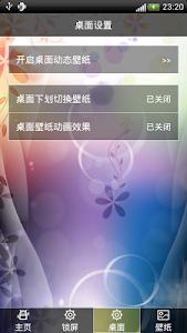 Simple Pattern Lock &Wallpaper screenshot 2