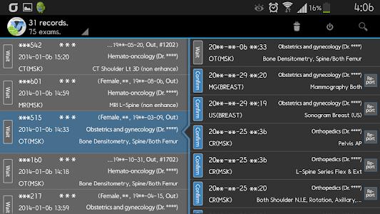 ViewRex Mobile screenshot 1