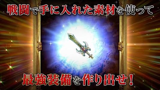 【無制限プレイ】ギャザーオブドラゴンズver2(ギャザドラ) screenshot 1