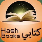 Hash Books
