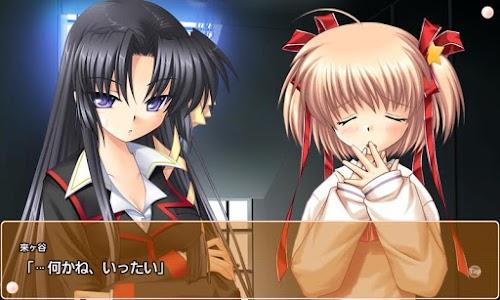 リトルバスターズ!SS Vol.01 screenshot 1
