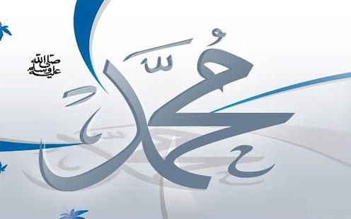 Muhammad Saw Name Wallpaper Apk For Blackberry