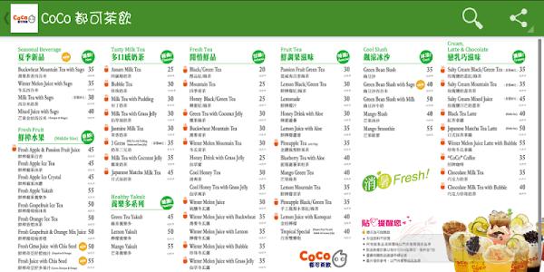喝茶,台灣 screenshot 2