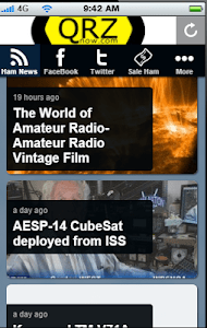 QRZ Now Ham Radio - Premium screenshot 0