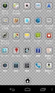 Coco Launcher screenshot 1