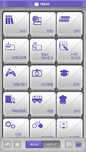 북N페이퍼HD screenshot 6