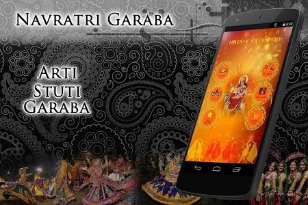 Navratri Garba screenshot 1