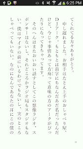 電子書籍・コミックリーダーebiReaderforOS2.X screenshot 5