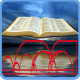 Free Bible Study - God's Plan windows phone