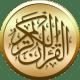 القرآن مع التفسير بدون انترنت windows phone