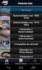 Museum van l'Aventure Peugeot screenshot 2