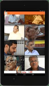 Sampada Shravya Kannada screenshot 1