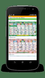 Indian Calendar 2017 screenshot 10