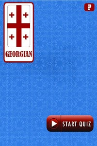 Learn Georgian Alphabet Quiz screenshot 5