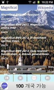 Magnificat (Bach BWV 243) screenshot 1