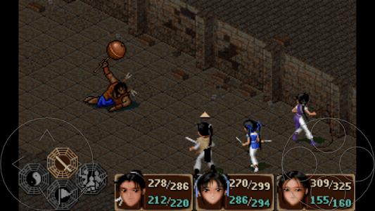 SDLPal screenshot 1