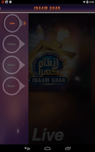 Inaam Ghar screenshot 6