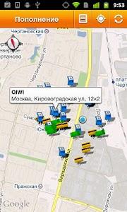 QIWI Карта screenshot 0