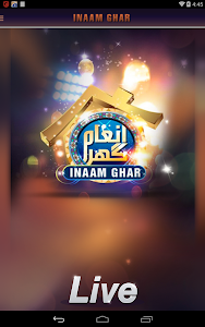 Inaam Ghar screenshot 5