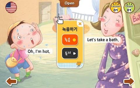 수퍼맘 박현영의 말문이 빵 터지는 세 마디 영어 4권 screenshot 2