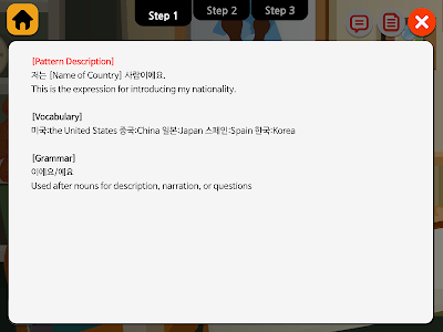 Poppopping Korean–Conversation screenshot 16