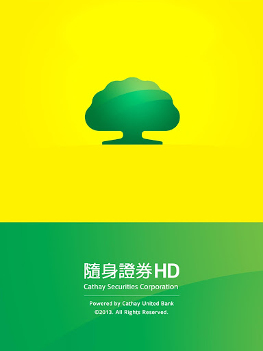 國泰綜合證券|國泰綜合證券線上資訊以及國泰綜合證券網認知國泰綜合證券 HD app(共78筆1|2頁)-APP開箱王