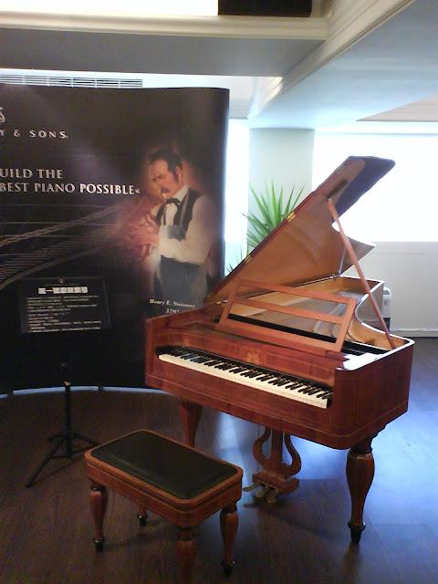 Geselle und Muzik: 史坦威第一號鋼琴展
