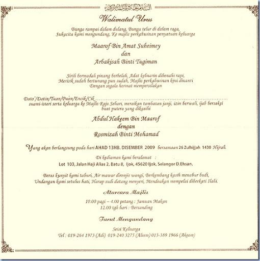 weddinginvite-2i