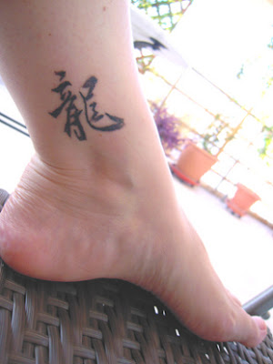 Chinese Zodiac Tattoo - Horse and Meaning