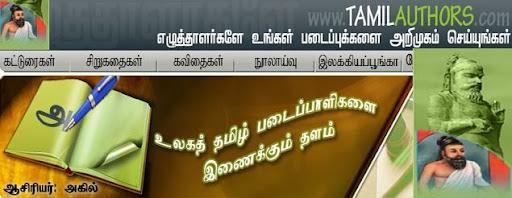 tamilauthors