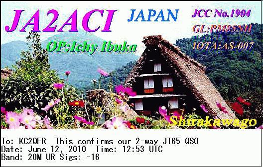 JA2ACI to KC2QFR