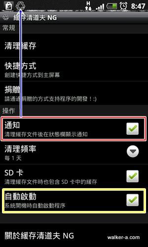 snap20110111_084732.jpg