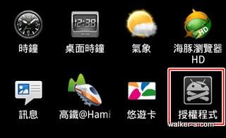 snap20110124_113444.jpg