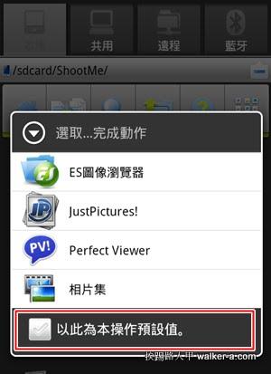 snap20110217_160338.jpg