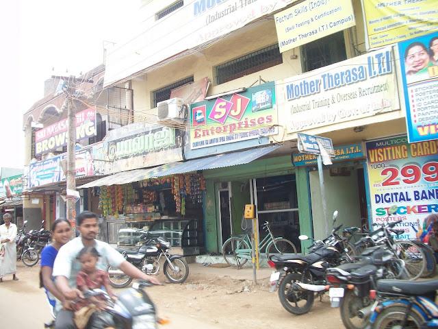 Town Shops