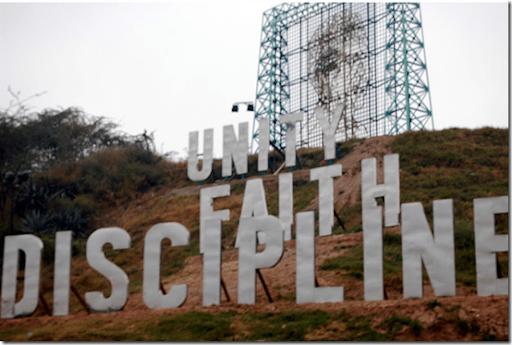 Unity Faith Discipline
