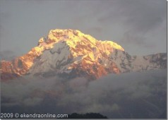 Mountain of Nepal, © ekendraonline.com