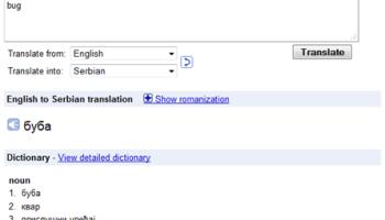 Google Translate Od Sada Prevodi I Simultano Srpski Jezik
