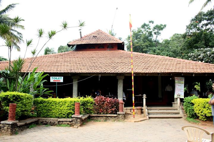 Kamat Lokaruchi