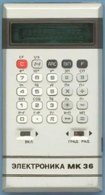 Elektronika Mk-36