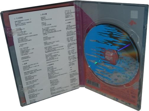 schubertlee: 一青窈《LIVE TOUR 2004》